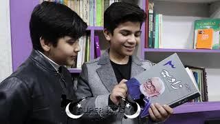 Super Amazing Kid Muhammad Mustafa Shah