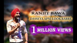 Ranjit bawa upcomming song fan kudiyan 2017