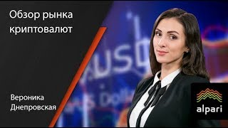 Запрет криптовалюты в России не мешает биткоину расти