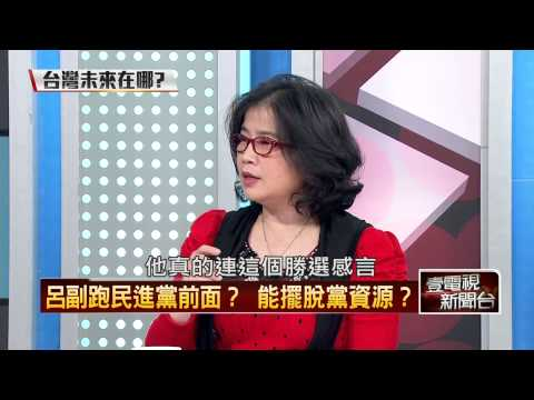 12/10/2014壹新聞《正晶限時批》P7 HD