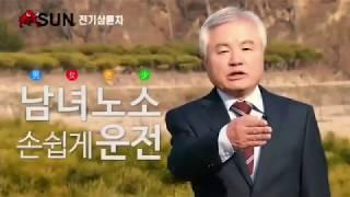 신일종합농기계 홍보영상…