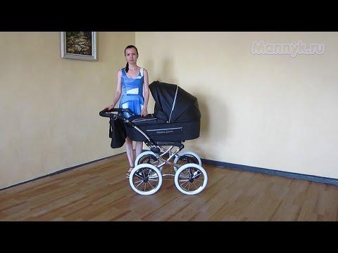 Как купить коляску с рук