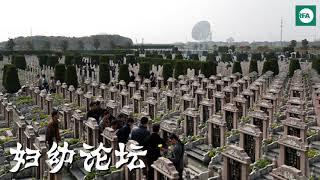 """中国古典名著红楼梦里妙玉说过一句话:""""纵有千年铁门限,终需一个土馒头..."""