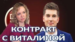 Как Первый канал получил контракт с экс женой Джигарханяна? (10.03.2018)