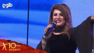Afghan Star Season 10 - Grand Finale - Shahla Zaland / فصل دهم ستاره افغان -شهلا زلاند
