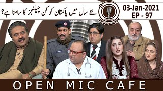 Open Mic Cafe with Aftab Iqbal | Episode 97 | 03 January 2021 | GWAI