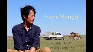 ウランバートル市内を紹介する番組の出演映像! モンゴルでの動画や写真...