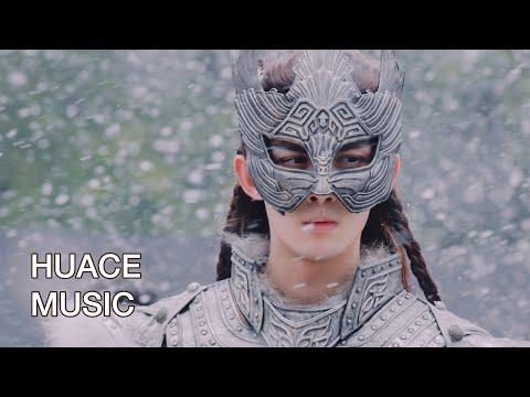 MV   周深 - 茧《长歌行》 片尾主题曲   The Long Ballad ▶3:27
