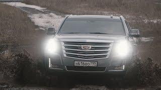 Cadillac Escalade 2018 // Anton Avtoman