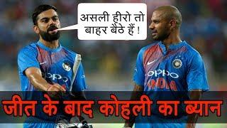 INDvAUS T20:After Win india Caption Virat Kohli big statement vast range of Team management