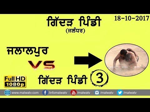 GIDDER PINDI (Jalandhar) KABADDI - 2017 ● JLALPUR vs GIDDER PINDI ● FULL HD ● Part 3rd