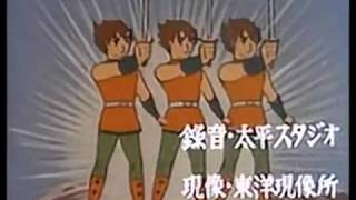 """Intro en japonés de la serie animada """"Sombrita"""" (Boken Shonen Shadar, 冒険少年シャダー, Shadow Boy, La Spada di Luce, Adventure Boy Shadar, Adventures ..."""