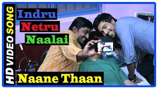 Indru Netru Naalai Tamil Movie | Songs | Naane Thaan Raja song | Jayaprakash agrees for marriage