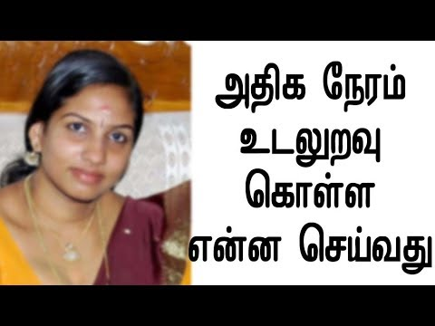 Tamil Housewife Secrete Mobile Talk 1