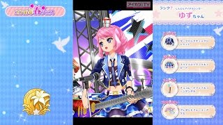コメント:歌組ゆずちゃんの春フェスステージムービーだよ! 曲名:♪Mir...