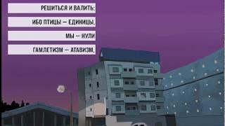 Эрнесто Заткнитесь – Ебеня feat. TPL / текстовое видео