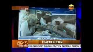 Лучший детский хирург 2013 Омск. Зайцев Юрий Егорович.(, 2013-06-24T15:44:10.000Z)