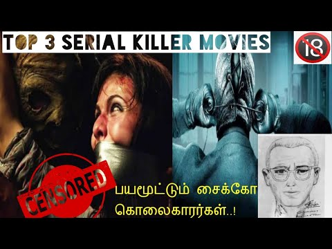 top-3-psycho-killer-movies-in-tamil-dubbed-|-best-hollywood-movies-in-tamil-|-perfect-reviews