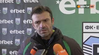 Росен Кирилов: Дадохме две жертви, контузиите са тежки