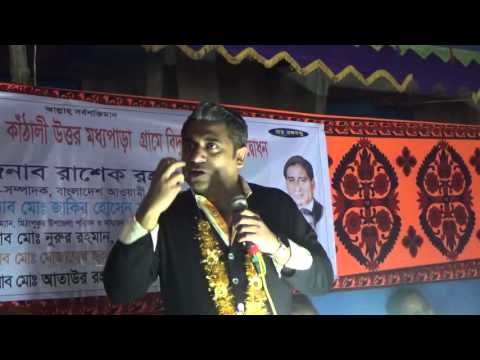 Inauguration of Electricity Line_Kathali Uttar Moddhopara_Durgapur_27-11-15