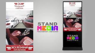 Реклама компании Автопрокат 26. Аренда машин в Ставрополе.(, 2015-10-17T22:51:22.000Z)