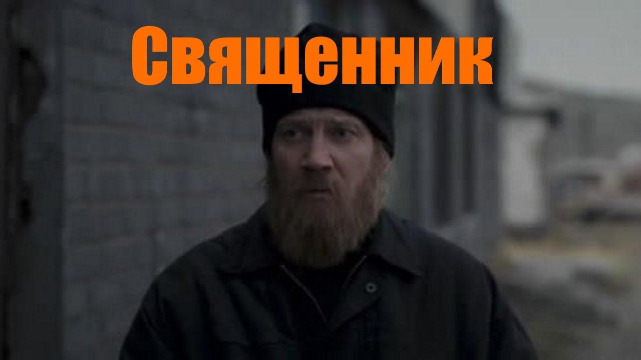 Русские фильмы про попу фото 362-872