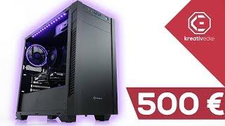 Der SCHNELLSTE 500 Euro GAMING PC, den du momentan kaufen kannst!   Mehr geht nicht!