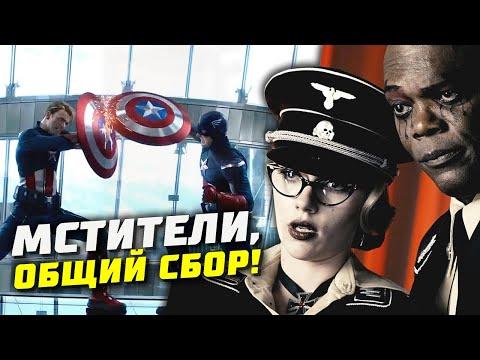 Актеры Мстители 4 Финал в других фильмах   Марвел   Обзор