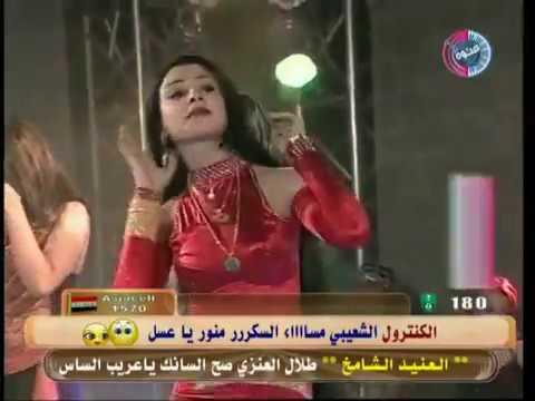 الراقصة ورود في رقص العشق جودة عالية