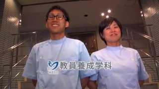 明治東洋医学院専門学校 学校紹介movie