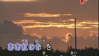 逢わずに愛して (カラオケ)KTV