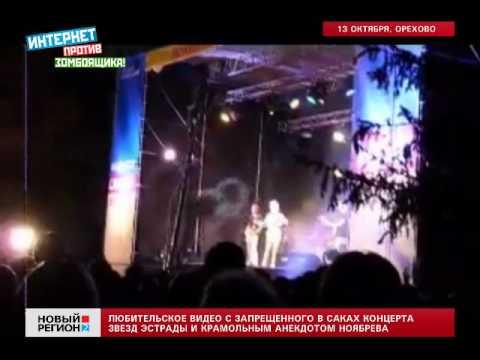 Концерт звезд украинской эстрады в селе Орехово - привью к видео 4fr_TJiOcNg