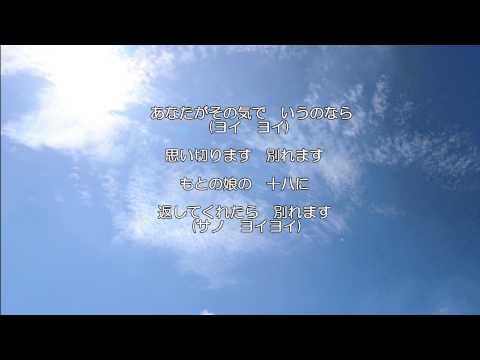 炭坑節【三橋美智也】歌詞付:歌だより Ver.CD 01-06 A