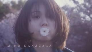 映像作家の久保田延彦が女優の金澤美穂さんを撮り下ろした映像作品。 使...
