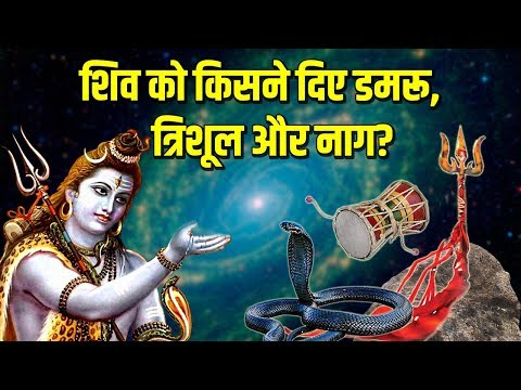Video - Har Har Mahadevhttps://youtu.be/4fsKJOQyYzI