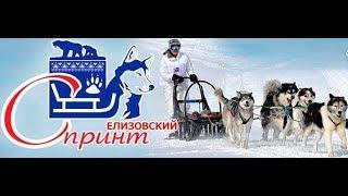 Елизовский спринт (КАМЧАТКА) 2018