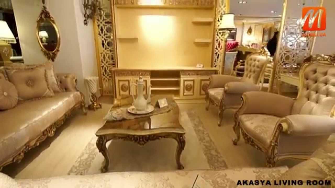 мягкие диваны классика комплекты киев купить цена интернет магазин