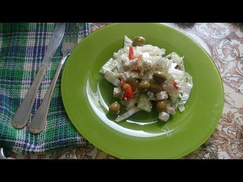 рецепт греческого диетического салата с пекинской капустой