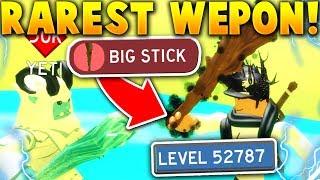 Using The GAMEBREAKING LEVEL 10,000 RAREST WEAPON!! (Sub Zero Update) - Roblox Slaying Simulator