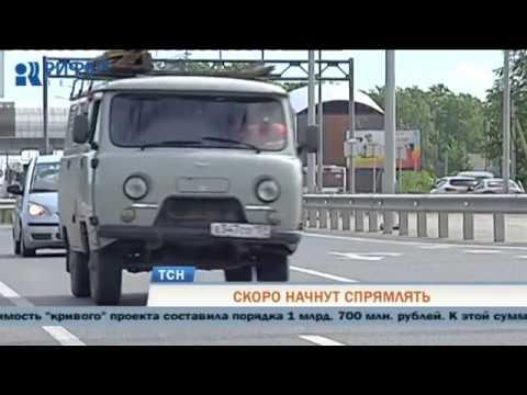 В Перми началась подготовка к «спрямлению» шоссе Космонавтов
