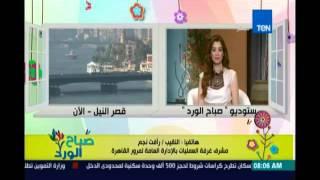 """بالفيديو..""""المرور"""": سيولة بكافة محاور القاهرة.. وإصلاحات بمطلع كوبري القبة"""