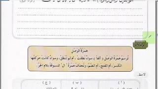 35 УРОК. 2 ТОМ. Арабский в твоих руках.