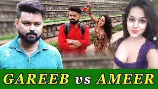 Aukaat | Pyar Karo Mazak Nahi | Gareeb vs Ameer | Time Changes | Waqt | Qismat | Fuddu Kalakar