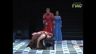 """В самарском драмтеатре состоялась премьера спектакля """"Лев зимой"""""""