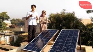 Rural Solar Panels: गाँव में सौर ऊर्जा संयत्र की उपयोगिता