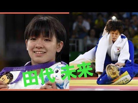 【柔道】63kg級・田代未来の絞め技、関節技はさすが!そのテクニックで世界と戦う!【凄技】Miku Tashiro newaza