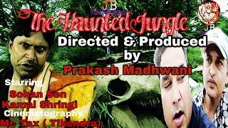 The Haunted Jungle // Horror // Suspense Thriller Crime Stories