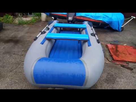 лодка Trofey 3100