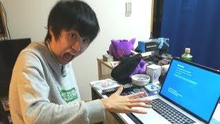 30万円するパソコンを壊してしまった…… パソコン 検索動画 8