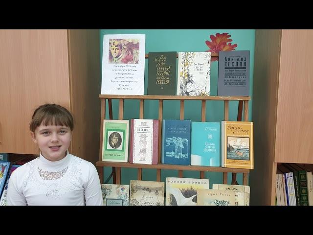 Изображение предпросмотра прочтения – ЛюбовьШакурова читает произведение «Черёмуха» С.А.Есенина